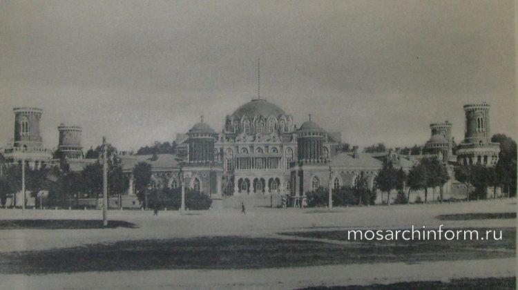 Петровский дворец - Архитектура Москвы времён Екатерины II, вт.п. 18 века