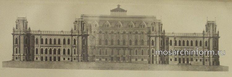 Царицыно - Проект дворца с рисунка Казакова