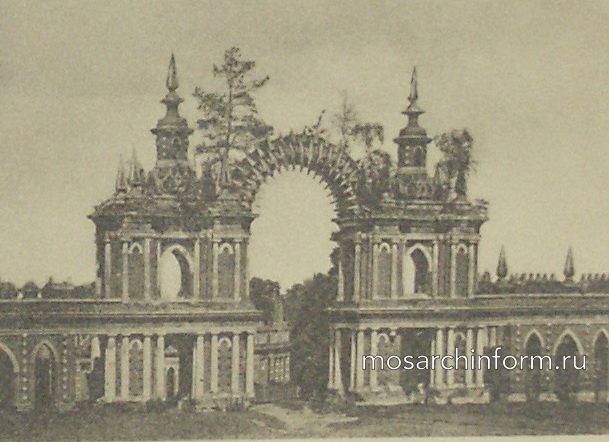 Царицыно, ворота