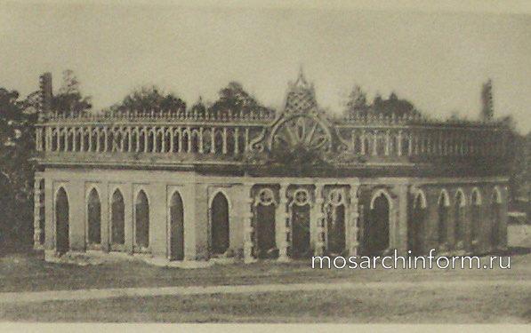 Царицыно, Библиотека