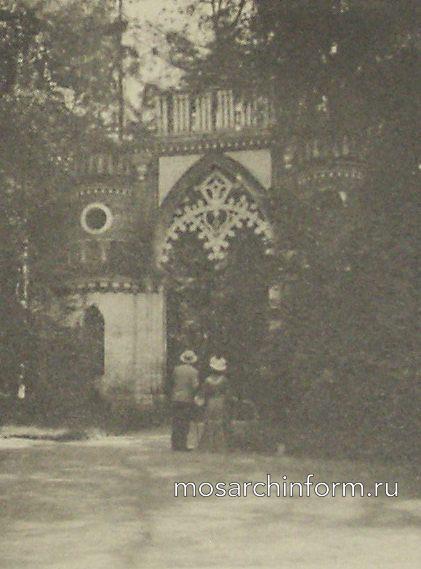 Царицыно, Ворота в парк