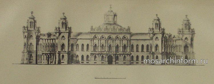 Дворец в Коньково - Архитектура Москвы времён Екатерины II, вт.п. 18 века