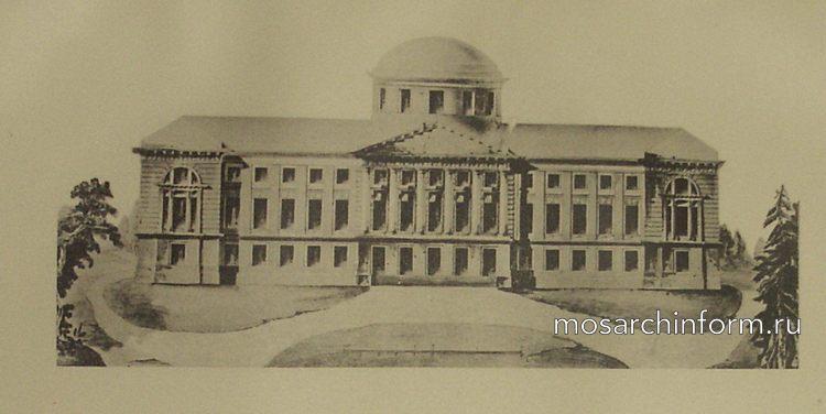 Булатниковский дворец - Архитектура Москвы времён Екатерины II, вт.п. 18 века