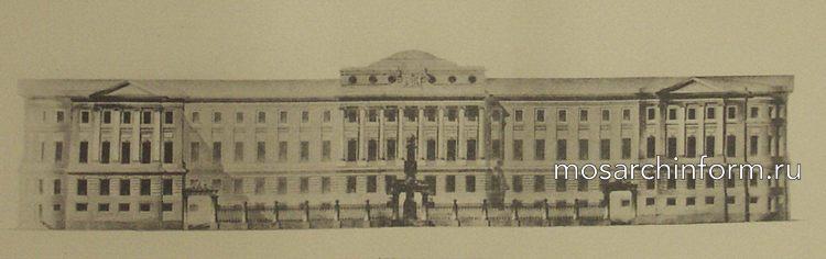 Унивеситет (Московский Университет)