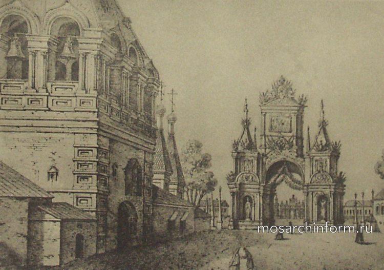 Старые триумфальные ворота - Архитектура Москвы времён Екатерины II, вт.п. 18 века