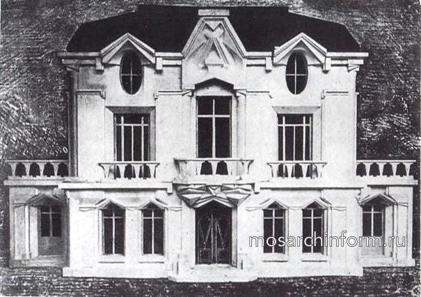 Раймон Дюшан-Вийон, макет La Maison Cubiste (Кубистического дома). Изображение опубликовано в Les Peintres Cubistes Гийомом Апол
