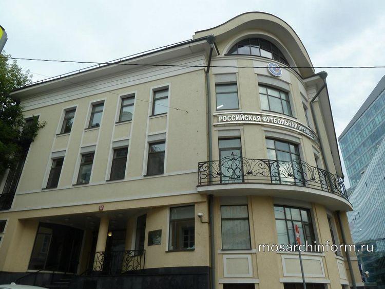 Москва, Трубная улица дом 14 - Фото пользователей сайта фото
