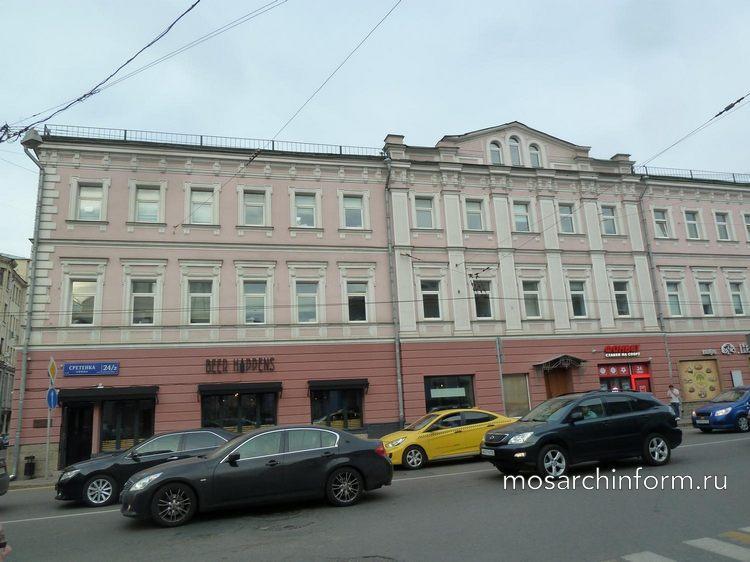 Москва, улица Сретенка дом 24/2 - Фото пользователей сайта фото
