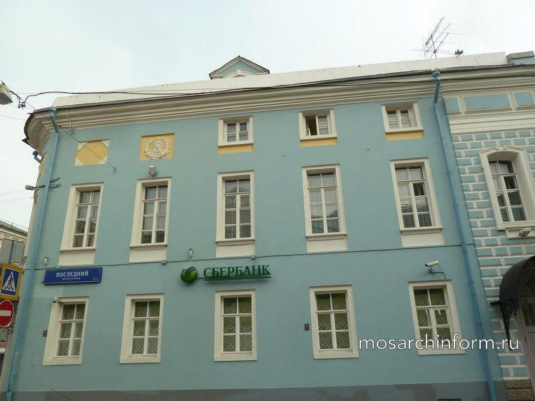 Москва, улица Сретенка дом 17 - Фото пользователей сайта фото