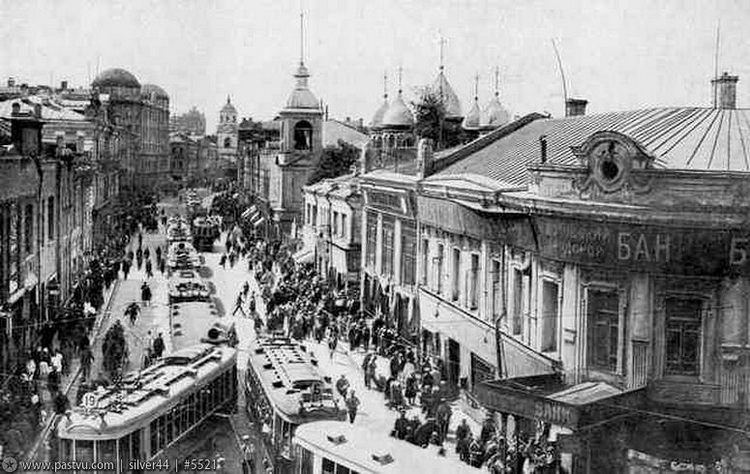 Улица Сретенка, Москва, история, архитектура, вчера и сегодня