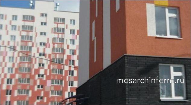 Современный рынок жилья - тенденции и перспективы