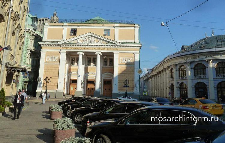 Торгово-промышленная палата Российской Федерации - Фото пользователей сайта фото