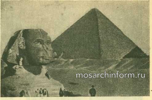 Архитектура Египта