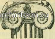Ионическая капитель (западный тип из Басс)