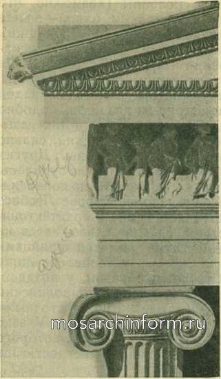 Ионическая капитель и антаблемент храма Победы в Афинах