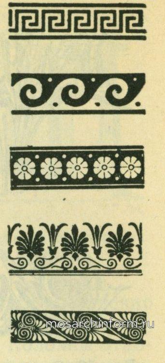Греческий орнамент (меандр, набегающая волна, лента розеток, цветочная лента)