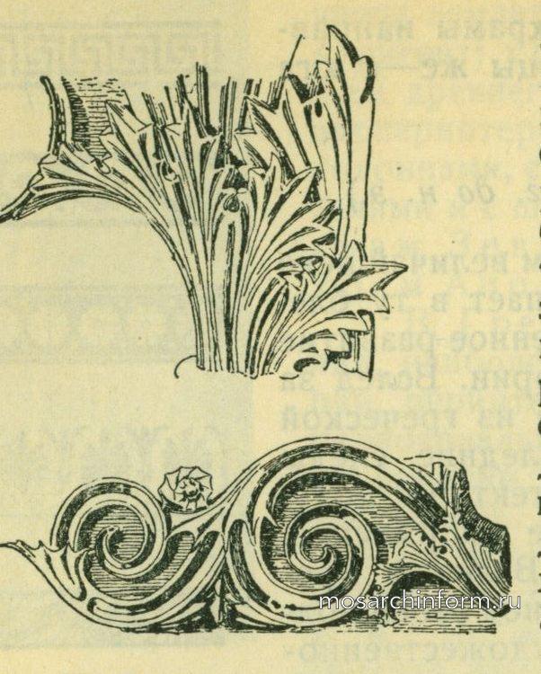 Греческие листья аканфа