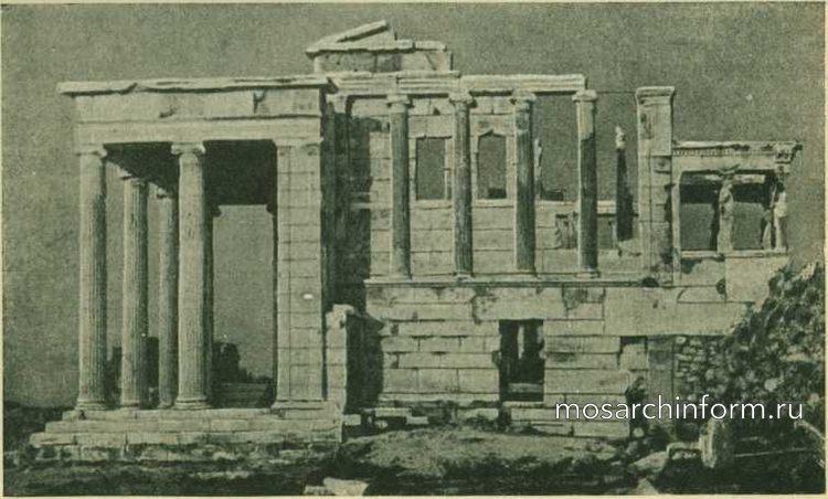 Гражданская архитектура древней Греции