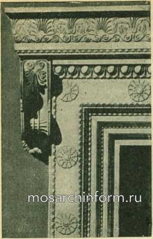 Обрамление и карниз двери в Эрехтеионе