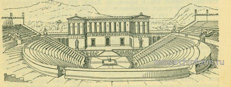 Греческий театр в Сегесте