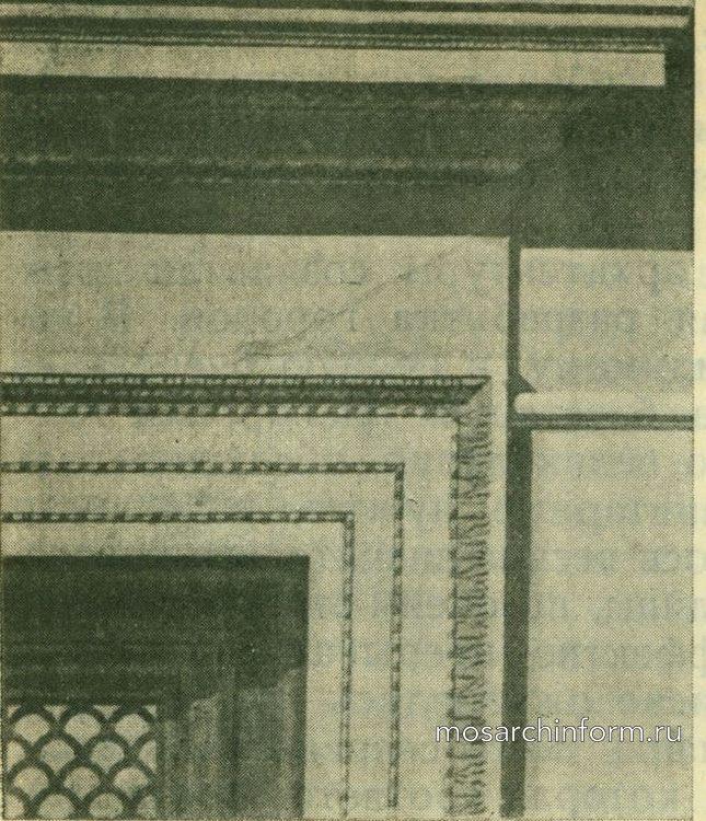 Обрамление дверей Пантеона Римская архитектура