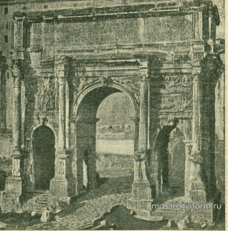 Триумфальная арка Септимия Севера в Риме - Римская архитектура