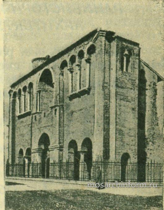 Дворец Теодориха в Равенне