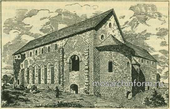 Базилика Эйнгарда в Михельштадте в Оденвальде