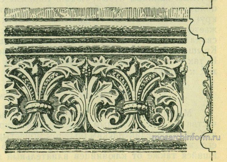 Поясок Бонского мюнстера - Романская церковная архитектура