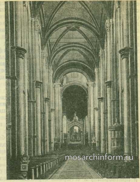Интерьер собора в Шпейере - Романская архитектура Германии, Австрии и Швейцарии