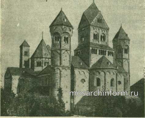 Аббатская церковь в Лаахе - Романская архитектура Германии, Австрии и Швейцарии
