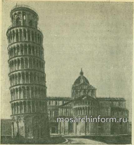 Кампанила и Пизанский собор со стороны хора - Романская архитектура Италии