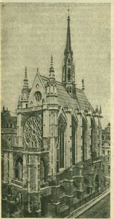Готическая архитектура Франции