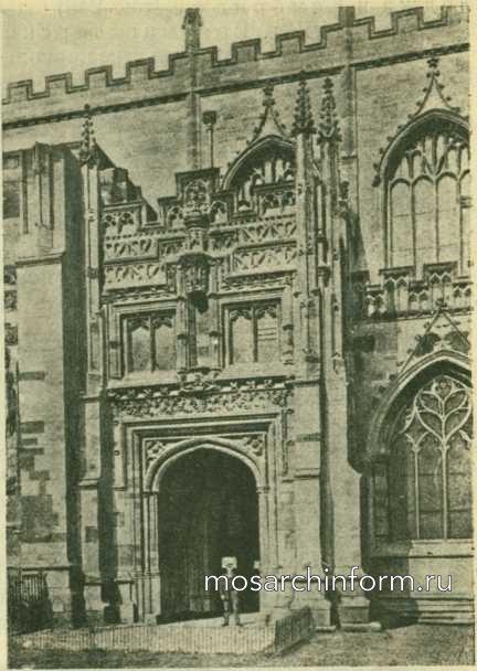 Южный портал Честерского собора