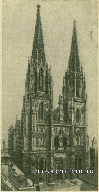 Готическая архитектура Германии, Австрии и Швейцарии