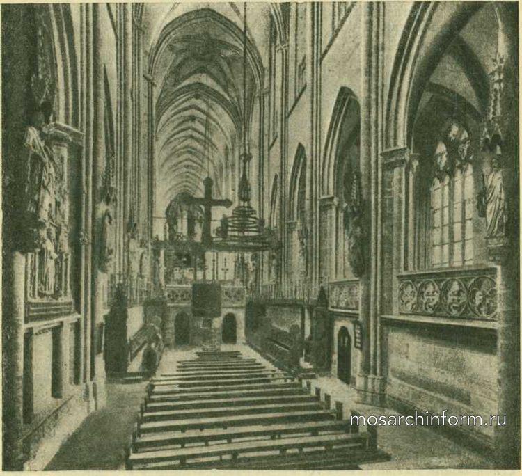 Интерьер собора в Ральберштадте
