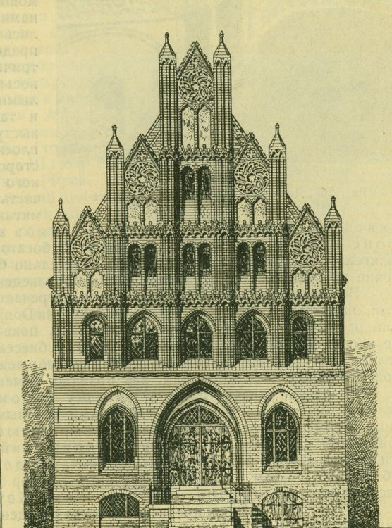 Готическая гражданская архитектура