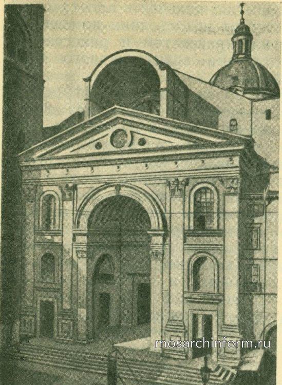 Церковная архитектура ренессанса в Италии