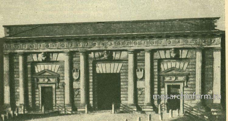 Порта Ступпа в Вероне.