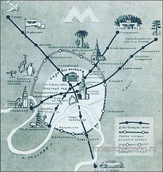 Старые схемы метро Москвы - Фото пользователей сайта фото