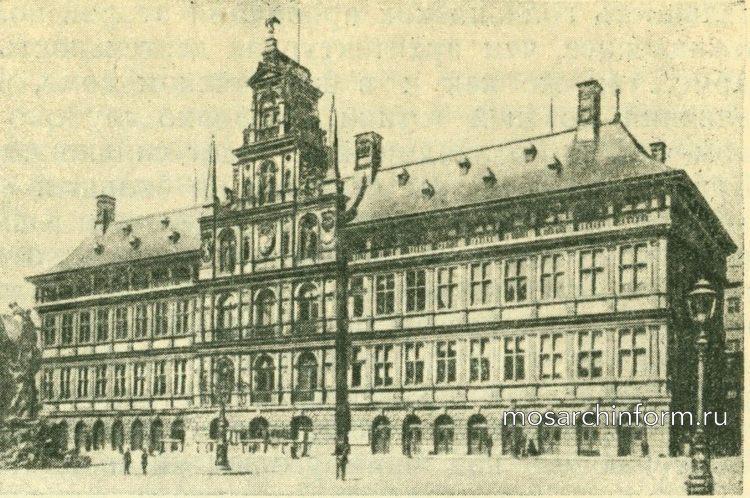 Архитектура ренессанса в Недерландах
