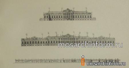 Архитектура Москвы времён Екатерины II (годы правления  1762 — 1796) вторая половина 18 века