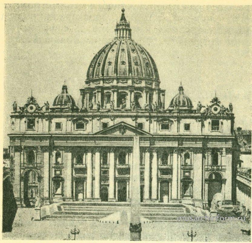 Фасад собора Петра в Риме. - Важнейшие памятники итальянского барокко