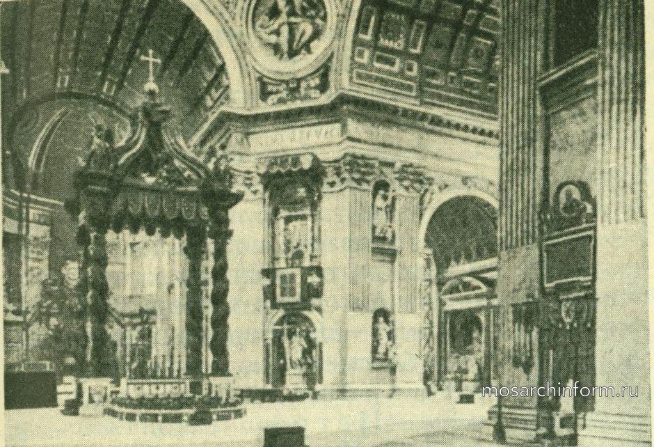 Интерьер собора Петра в Риме