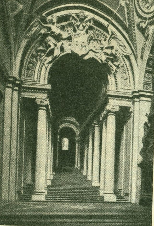 Королевская лестница в Ватикане