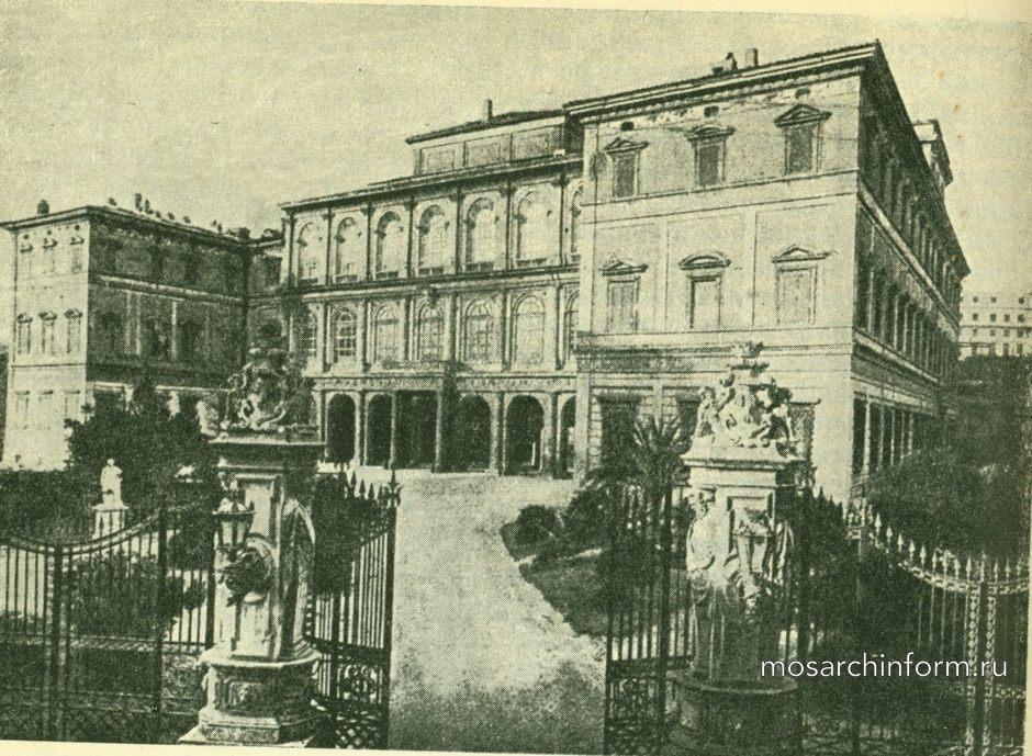 Палаццо Берберини в Риме
