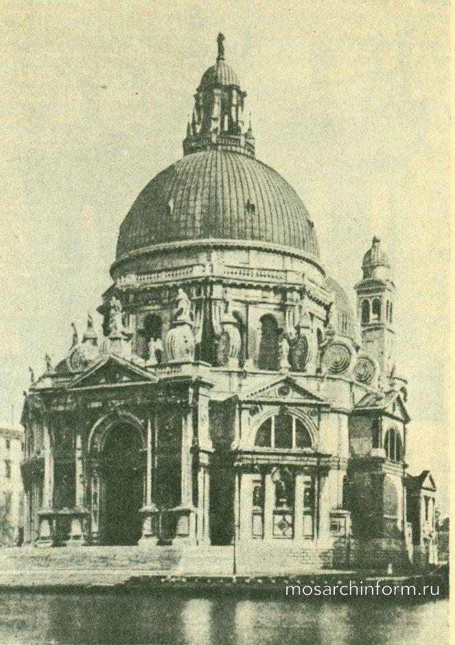 Церковь с. Мариа делле Салюте в Венеции