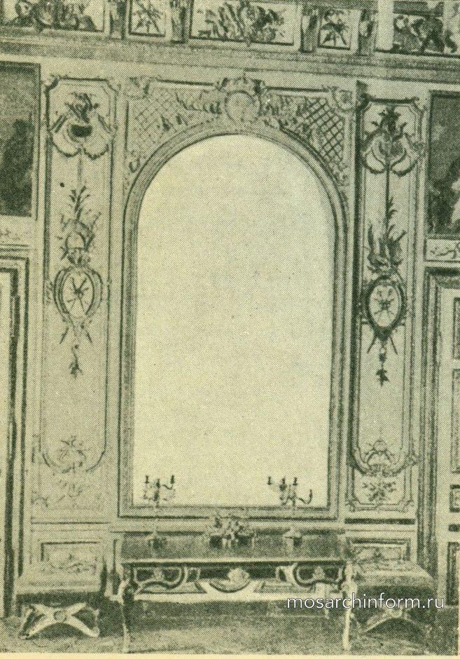 Деталь зала совета в Версальском дворце