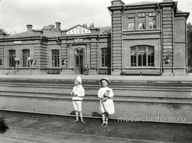 """Станция """"Бутово"""". 1910 год - Фото пользователей сайта фото"""