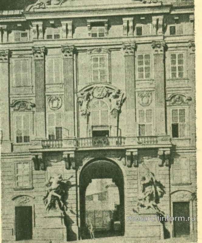 Рейхсканцлерский дворец в Вене (деталь).